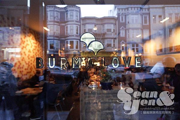 burmalove-1