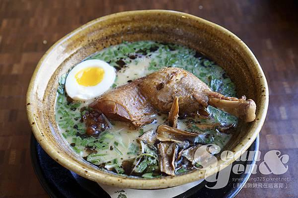 Chicken Paitan Soy Sauce.jpg