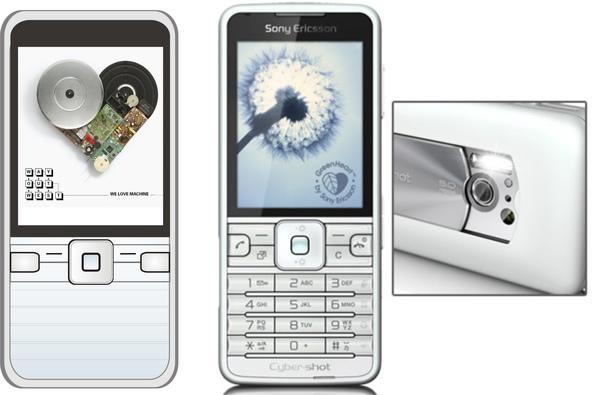 sony手機.jpg