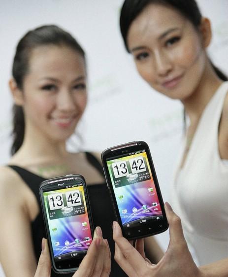HTC Sensation.jpg