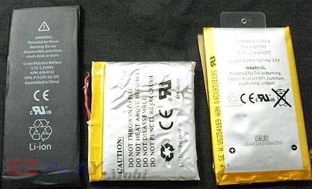 各代電池 (8).JPG
