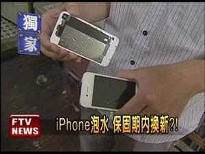 news_18157.jpg