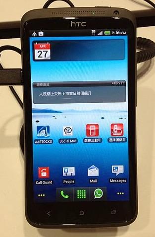 HTC ONE X-2