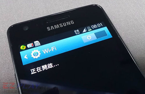 Wi-Fi反灰