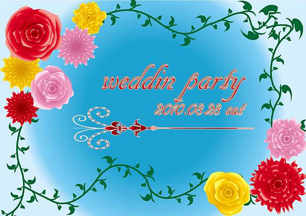 wedding-card2-DM.jpg