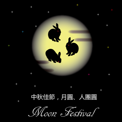 moon-festival-3.jpg