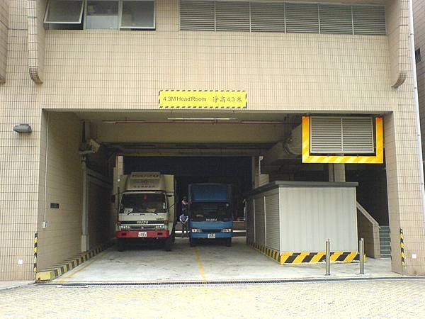 葵青劇院卸貨口入口.JPG