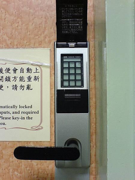 化妝室的按鍵鎖.JPG