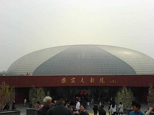 北京國家大劇院.JPG