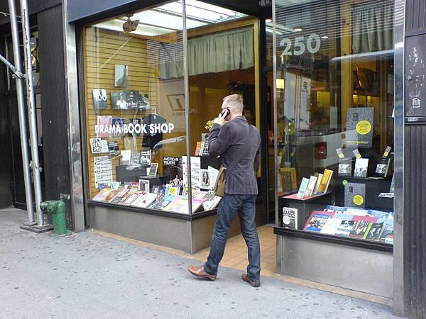 Drama Book Store.JPG