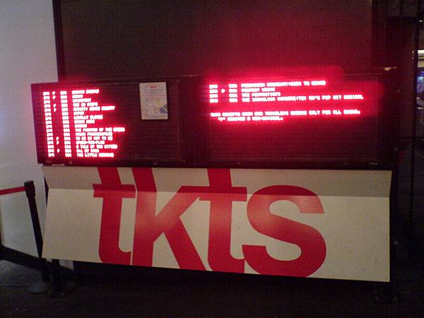 TKTS 46th St,7th~8th Ave..JPG