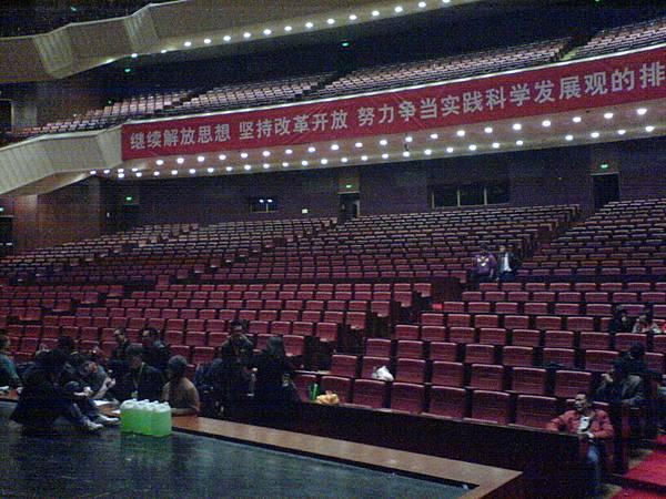 廣州白雲國際會議中心觀眾席.JPG