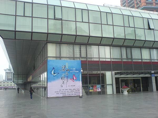 深圳大劇院觀眾入口.JPG