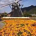 仿荷蘭風車