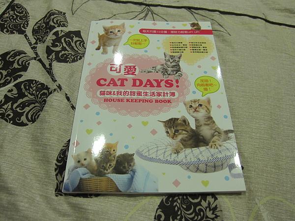 貓咪家計簿