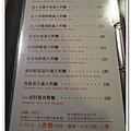 08 (3).jpg