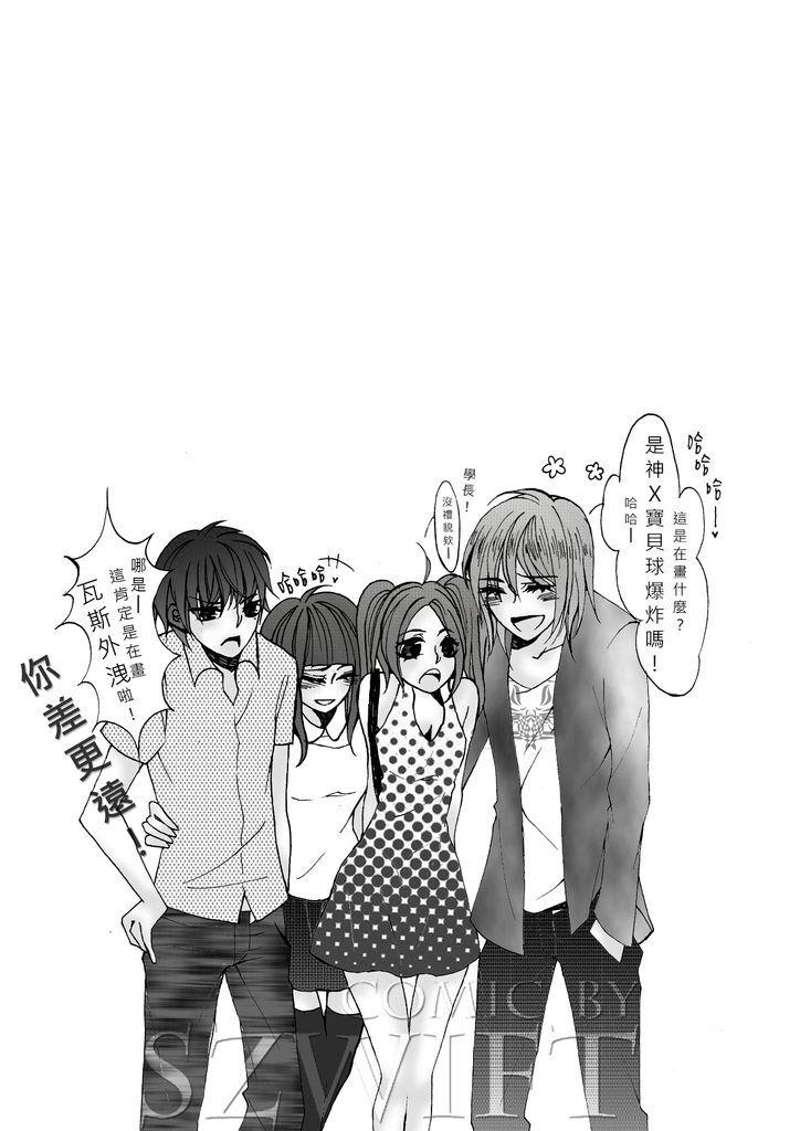 妄戀-日常-藝廊篇-格漫02