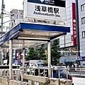 2-羽田 (12)