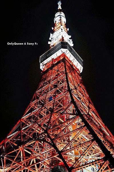 4-秘院+鐵塔 (35)