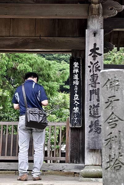 1-圓覺寺 (47)