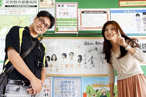 2-腰越驛+極樂寺 (42)