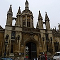 國王學院 (2)