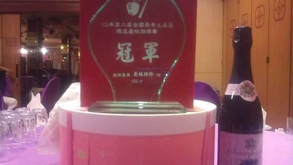 1020929龍馬長春慶功頒獎2.jpg