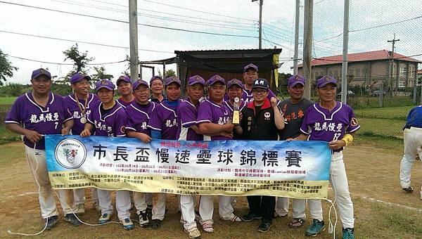 103中壢市長盃青壯組亞軍