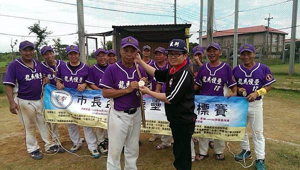 103中壢市長盃青壯組亞軍03