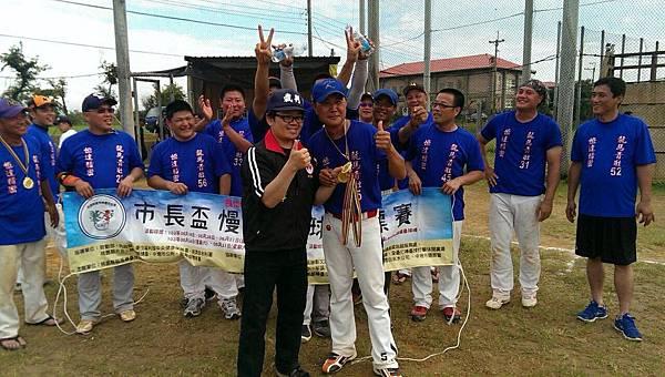 103中壢市長盃青壯組冠軍05