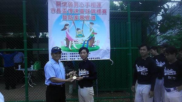 103中壢市長盃大專學生組冠軍01