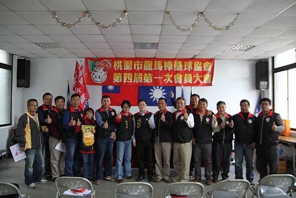 第四屆第一次會員代表大會01.jpg