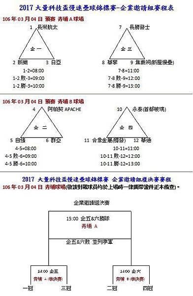 企業組.jpg