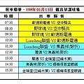 108冬季第一週觀音球場成績表(0113).jpg