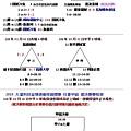 社甲賽程表(修).jpg