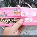 20110729通天閣難波甲子園 031.jpg