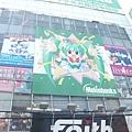 20110729通天閣難波甲子園 032.jpg