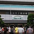 20110729通天閣難波甲子園 038.jpg