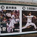 20110729通天閣難波甲子園 042.jpg