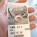 20110729通天閣難波甲子園 048.jpg