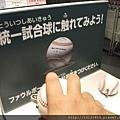 20110729通天閣難波甲子園 049.jpg