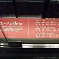 20110729通天閣難波甲子園 057.jpg