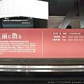 20110729通天閣難波甲子園 061.jpg