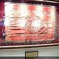 20110729通天閣難波甲子園 062.jpg
