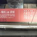 20110729通天閣難波甲子園 072.jpg