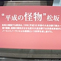 20110729通天閣難波甲子園 077.jpg
