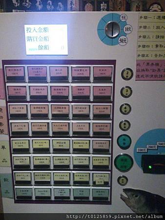 20121118平成十九 001