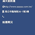 18-11-03-23-36-21-873_deco.jpg