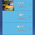 18-11-03-23-36-51-077_deco.jpg
