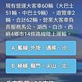 18-11-03-23-39-30-260_deco.jpg